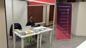 همایش پنجم تلاش نت در بیمارستان امام خمینی (ره) تهران