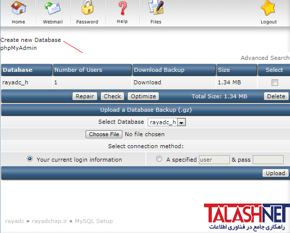 مراحل نصب وردپرس در Sub domain