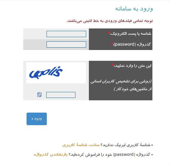 تنظیم رابط های مجاز جهت تمدید دامنه