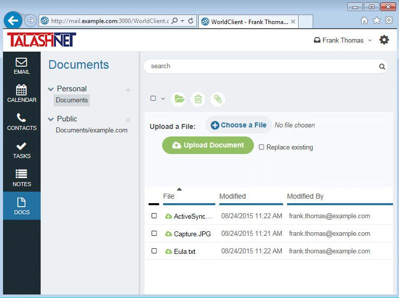 مدیریت فایل ها در ایمیل سرور
